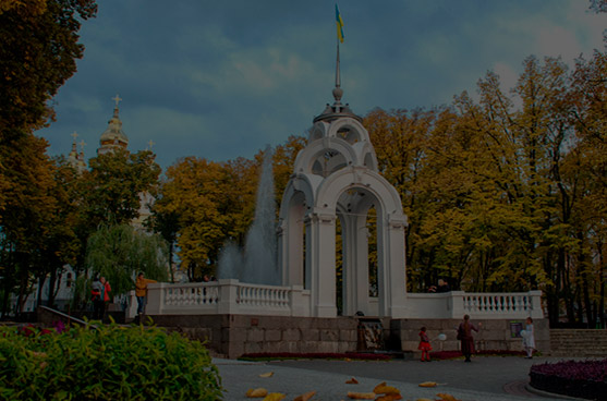 Ukraine, Kharkiv